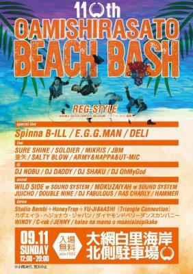 beach-bash